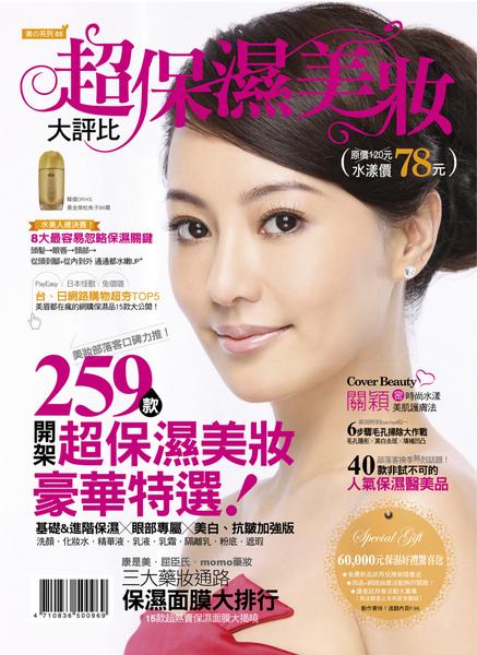 CMB0501_COVER-ok.jpg