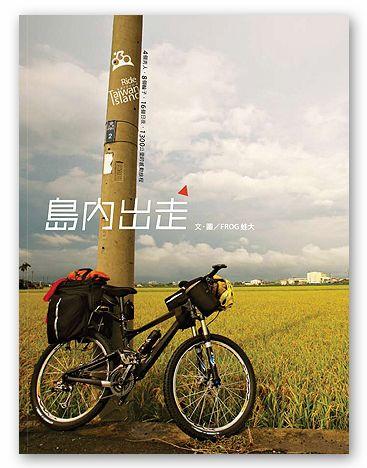 P-BOOK001-1.jpg