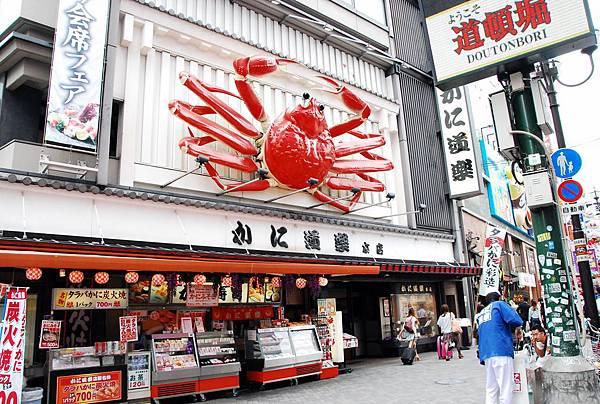 很有名的螃蟹店~