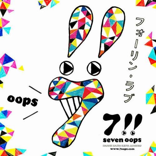 7!!(Seven Oops) -《フォーリン・ラブ》.jpg