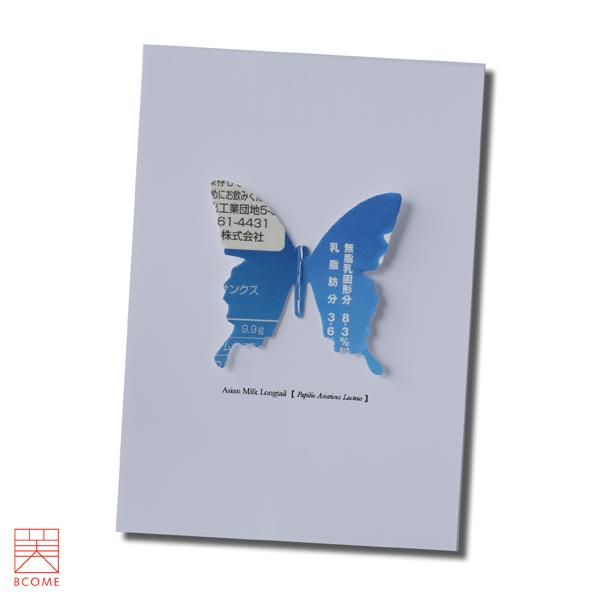 110304-CF_Butterfly-PCard.jpg