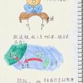 廣州1.jpg