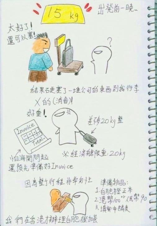 廣州2.jpg