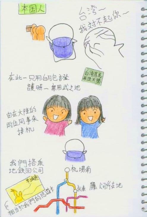 廣州4.jpg