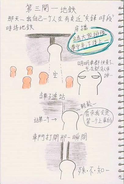 廣州8.jpg