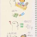 廣州11.jpg