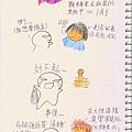 廣州12.jpg