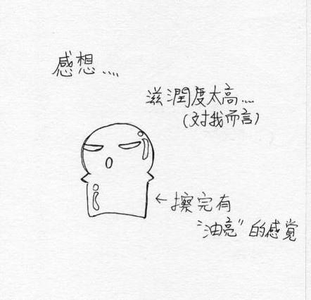 廣州16.jpg