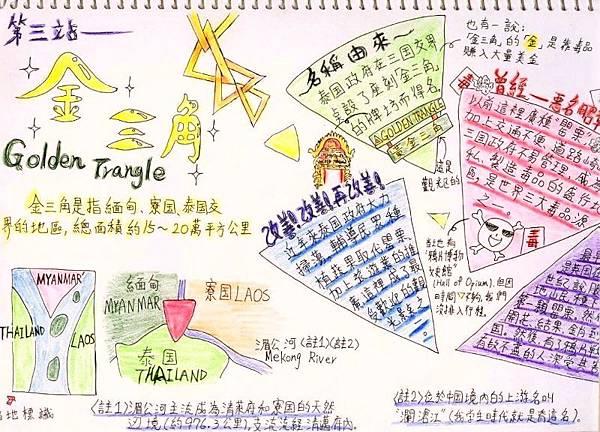 2003 (800x576).jpg