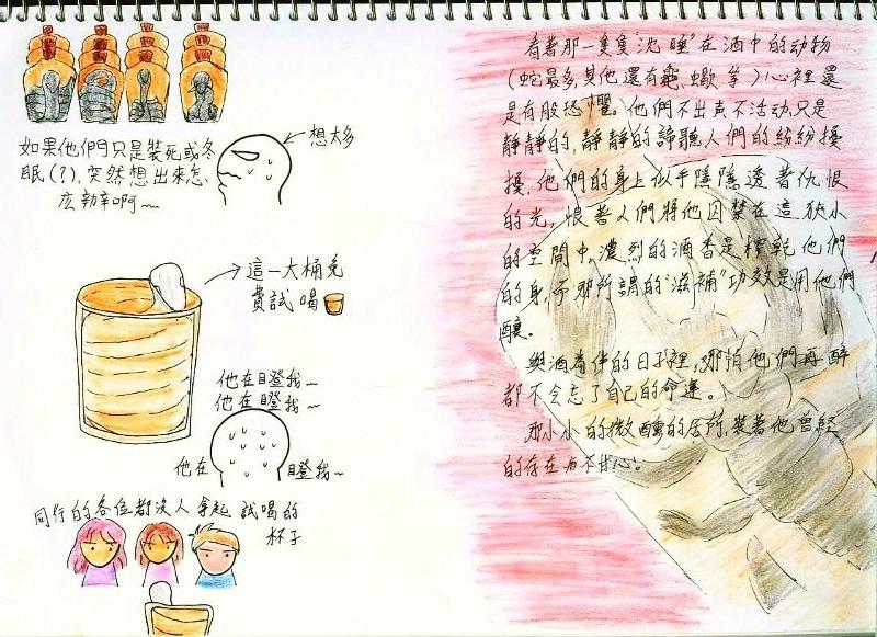 2008 (800x581).jpg