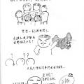 廣州17.jpg