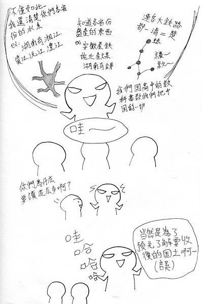 廣州18.jpg