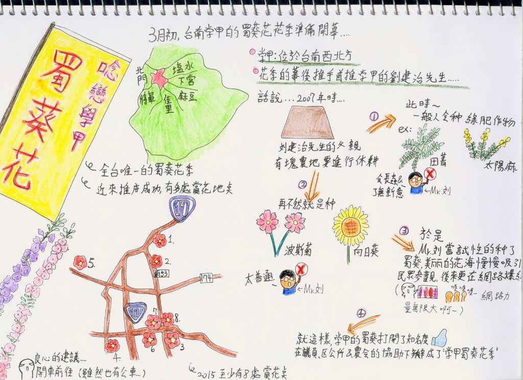 蜀葵3.jpg