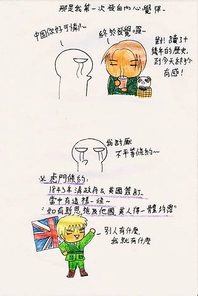 片面惠國1002