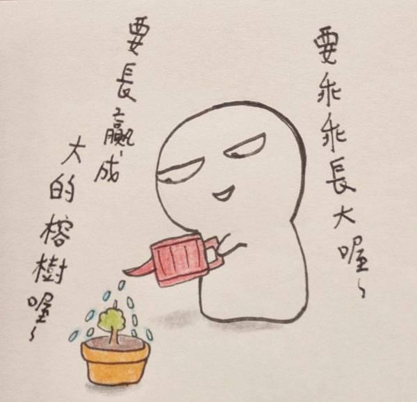 2016.04.25 松生日.jpg