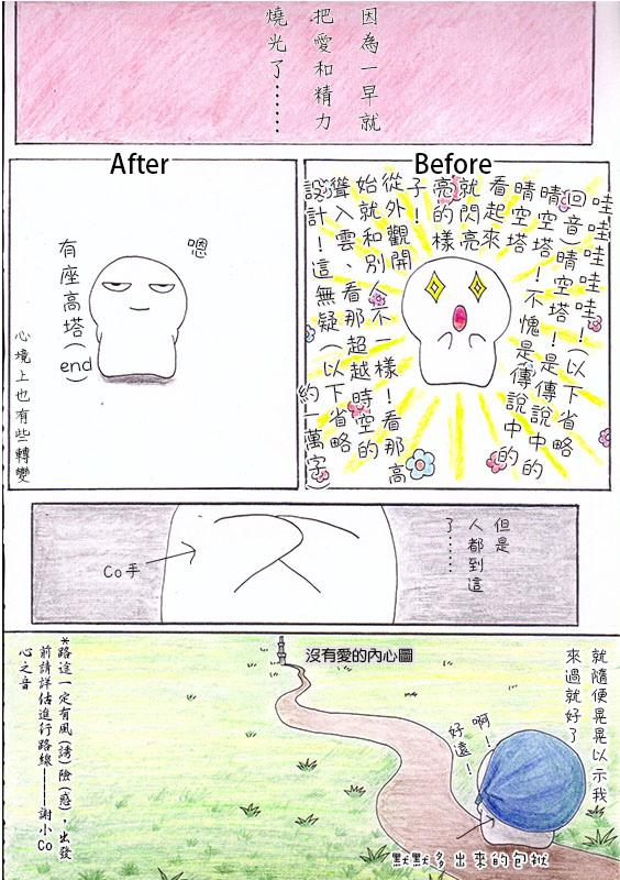日本東京1
