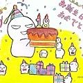 生日快樂2018image00044-2.jpg