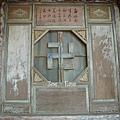 龍山寺-好喜歡這扇卍字窗