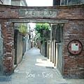 後車巷-聚落隘門