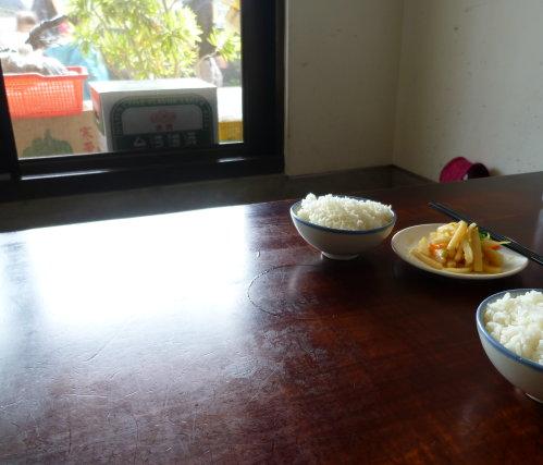 Feb. 28|福樂。食堂