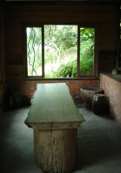 華陶窯。桌