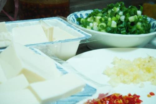 《麻婆豆腐》今日特餐