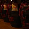 宜蘭酒廠。女兒紅