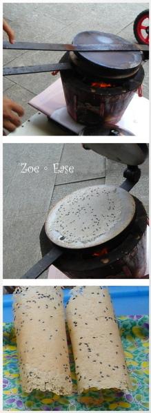 越南碳火香煎薄餅