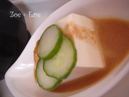 味增豆腐.jpg