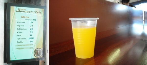 Mr. Doulos-juice