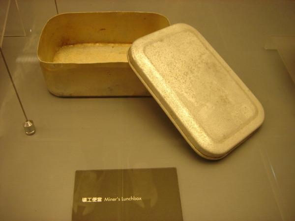 黃金博物園區-原版礦工便當