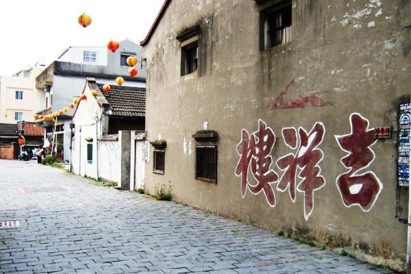房裡老街。通往停車場的石板路