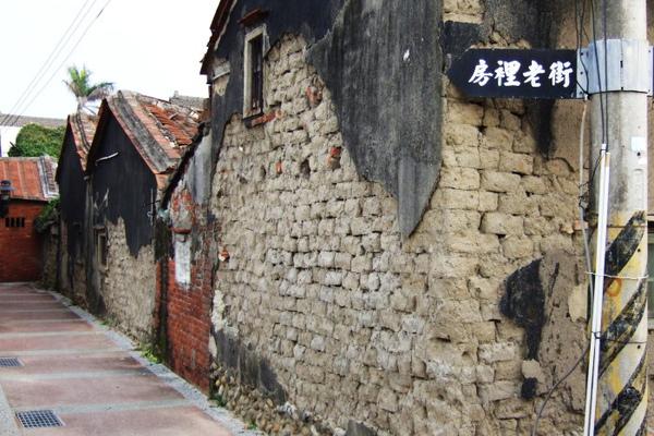 房裡老街。後巷