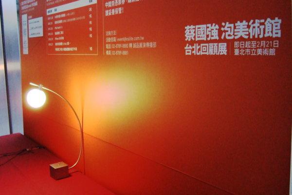 Feb. 7 終於趕上蔡國強的展覽,滿意。
