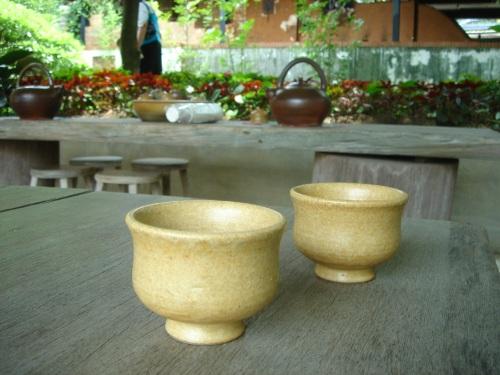 華陶窯。欖仁茶