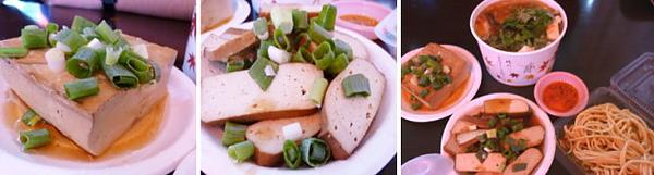 坪林。滷豆腐豆干小菜