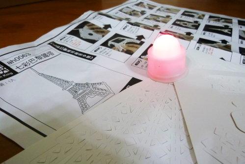 Feb. 20|巴黎鐵塔。合成紙材質。