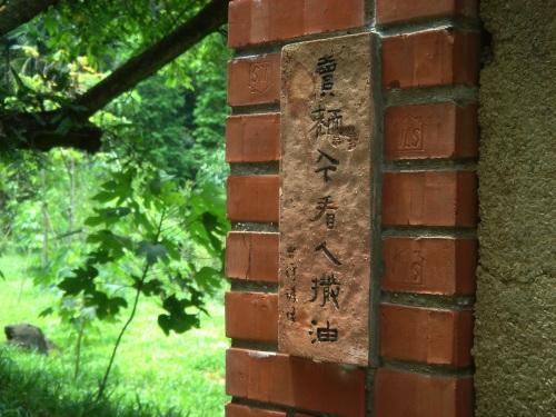 華陶窯。通俗古句