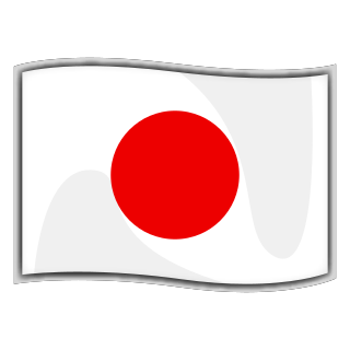 日本国旗.png