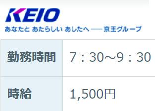 給付-01-01.jpg