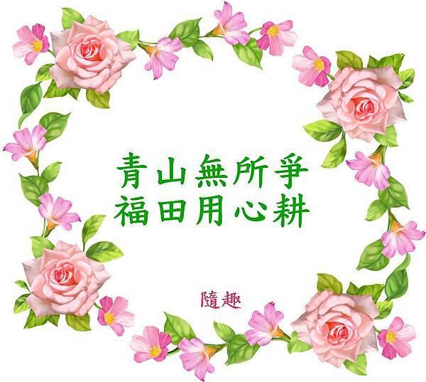 flower 02-006
