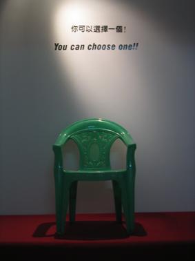 choose one-1