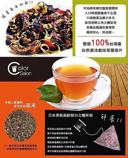 立體茶袋.jpg