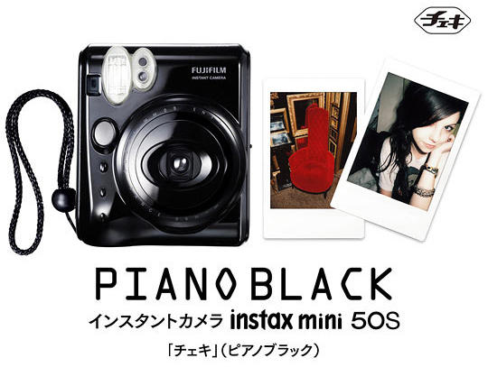 0908-mini50s-1.jpg