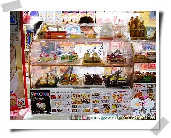 MH的蛋糕櫃