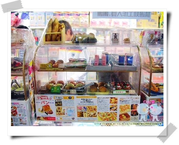 MH的麵包櫃