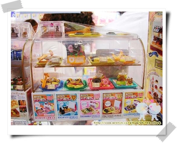 MH的甜甜圈櫃