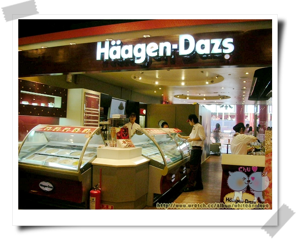 華納2F的Haagen-Dazs