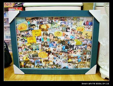阿屁送的生日禮物2006