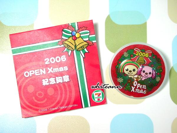 小七*OPEN將耶誕胸章